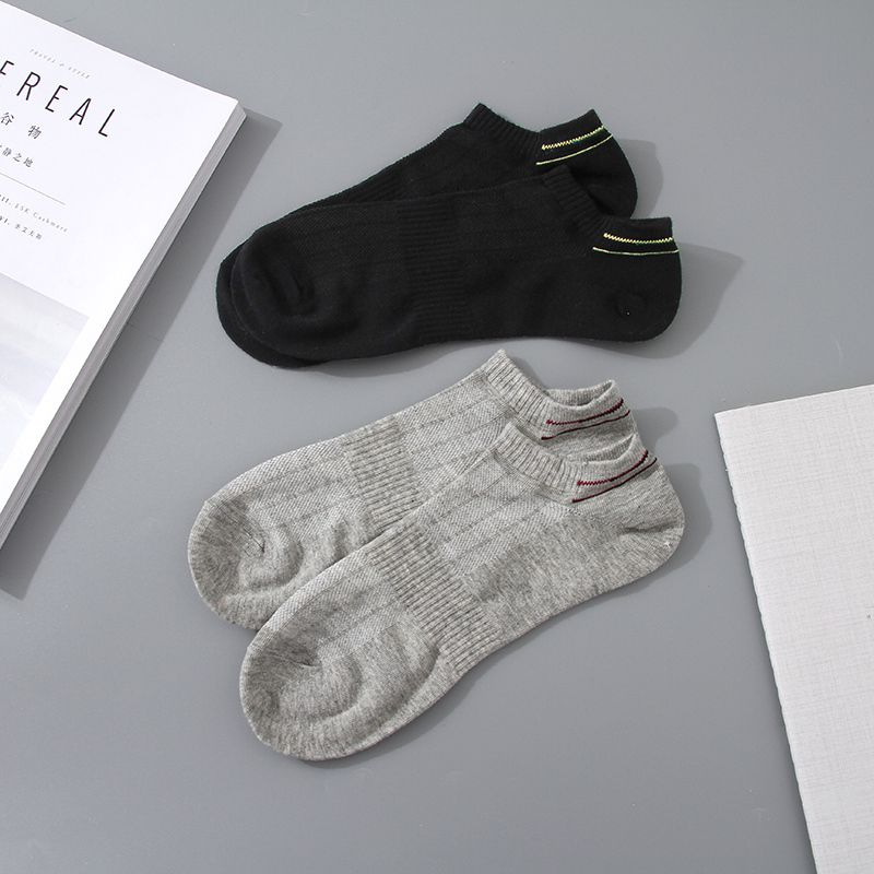 Casual Style Low-Cut Socks for Men (2 Pairs)(Assorted Colors)
