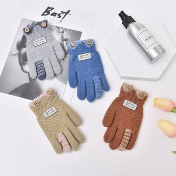 Simple Style Knitted Gloves for Children