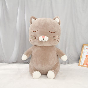 [XVTMD02692] Adorable Pet Sitting Cat Plush Doll (Khaki)