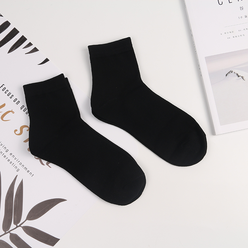 All-Match Business Style Cotton Socks for Men (2 Pairs)(Black)