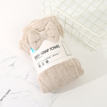[XVHITS01016] Bath Wrap Towel with Pocket (Khaki)