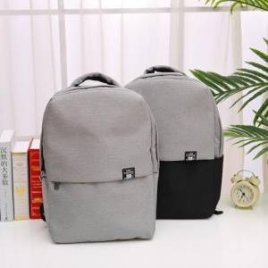 [XVBBP02116] Casual Business Style Backpack