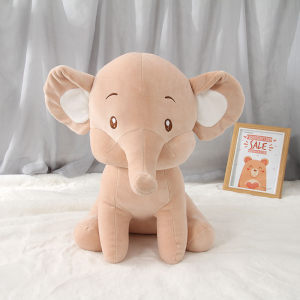 [XVTMPD02055] Medium-Sized Sitting Elephant Plush Doll