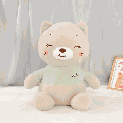 Smiling Cat Plush Doll